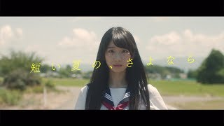 NGT48 4th single「世界の人へ」 2018.10.3 release! 2018年10月3日にリ...