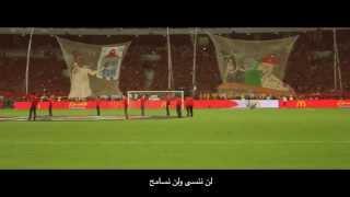 Al Ahly Vs Tuskar Ultras Ahlawy & Ultras Devils Intro & Actions & Pyro 7/4/2013