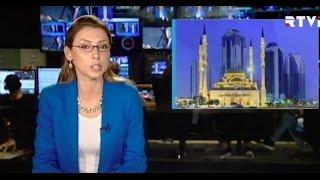 Международные новости RTVi с Лизой Каймин — 20 апреля 2017 года