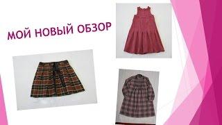 Платье для девочки 3,4 лет. Обзор.