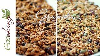 Вкуснейшая ГРАНОЛА / 2 вида: ванильная и шоколадная / vegan (постная)