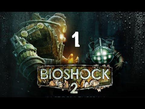 BioShock 2 | Let's Play | Teil 1: Atlantic Express
