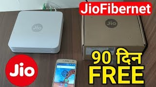 Jio GigaFiber Unboxing & Review,Installation of Jio GigaFiber with Jio Preview Offer