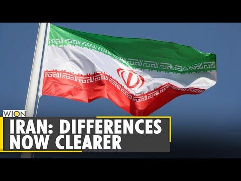 Iran Nuclear Deal: