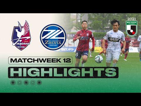 Okayama Fagiano Machida Zelvia Goals And Highlights