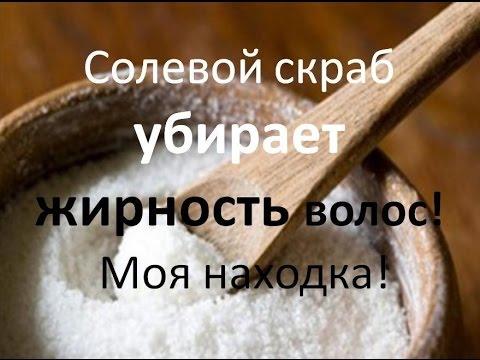 Таблетки и крем Экзифин - MEDSIDE