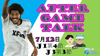 Yscc Vs G Osaka U23 Japan J3 League Round 10 Soccer Live Stream 16 08 2020 Youtube