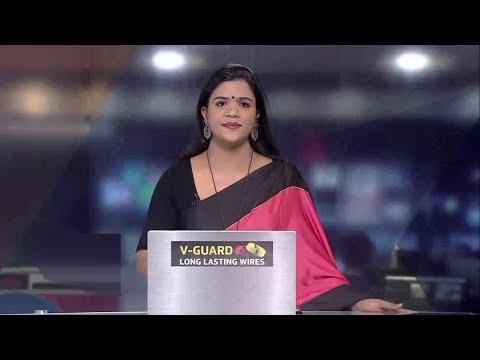 സന്ധ്യാവാർത്ത | 6 PM News | November 19, 2019