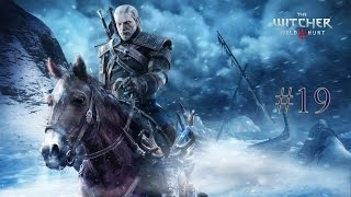 The Witcher 3: Wild Hunt #19 - Злой дух леса