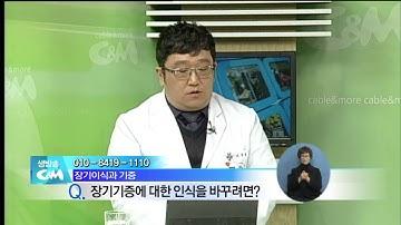 장기이식 - 명지병원 장기이식센터 이정훈 교수(생방송c&m)