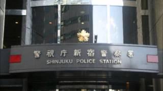 新宿警察署に3回目の抗議。新大久保のデモ妨害の件