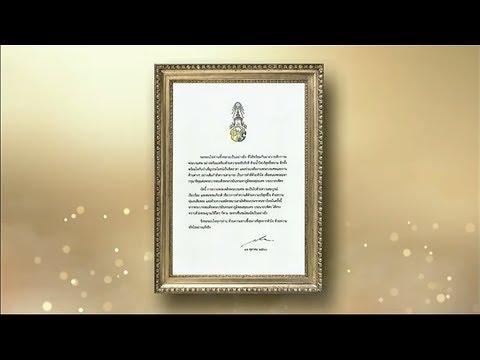 'พี สะเดิด' กลั่นกรองความรู้สึกผ่านบทเพลง 'ความในใจถึงพ่อ' น้อมอาลัย ในหลวง ร.๙ - วันที่ 12 Oct 2017