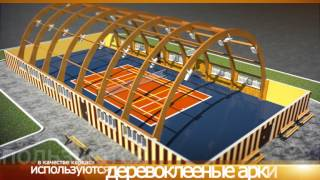 видео: Тенто каркасные конструкции