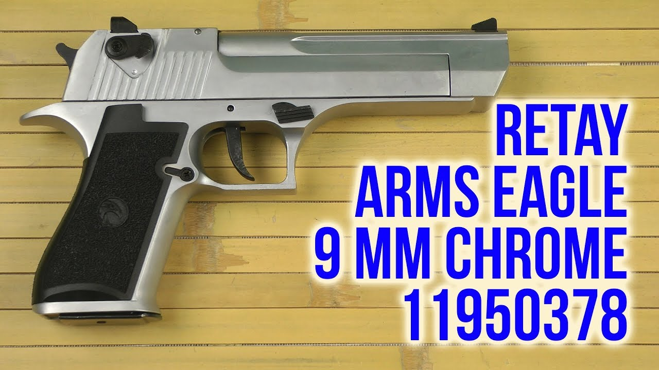 Chrome 9 Gun