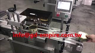 Auto Tape Around Machine/ Container Tape Around Machine/ Automatic Tape Sealing Machine