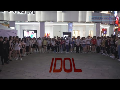 KPOP IN PUBLIC Random Play Dance in Taiwan ll Summer Time