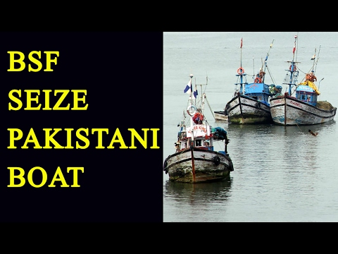 BSF seize Pakistani fishing boat in Gujarat | Oneindia News