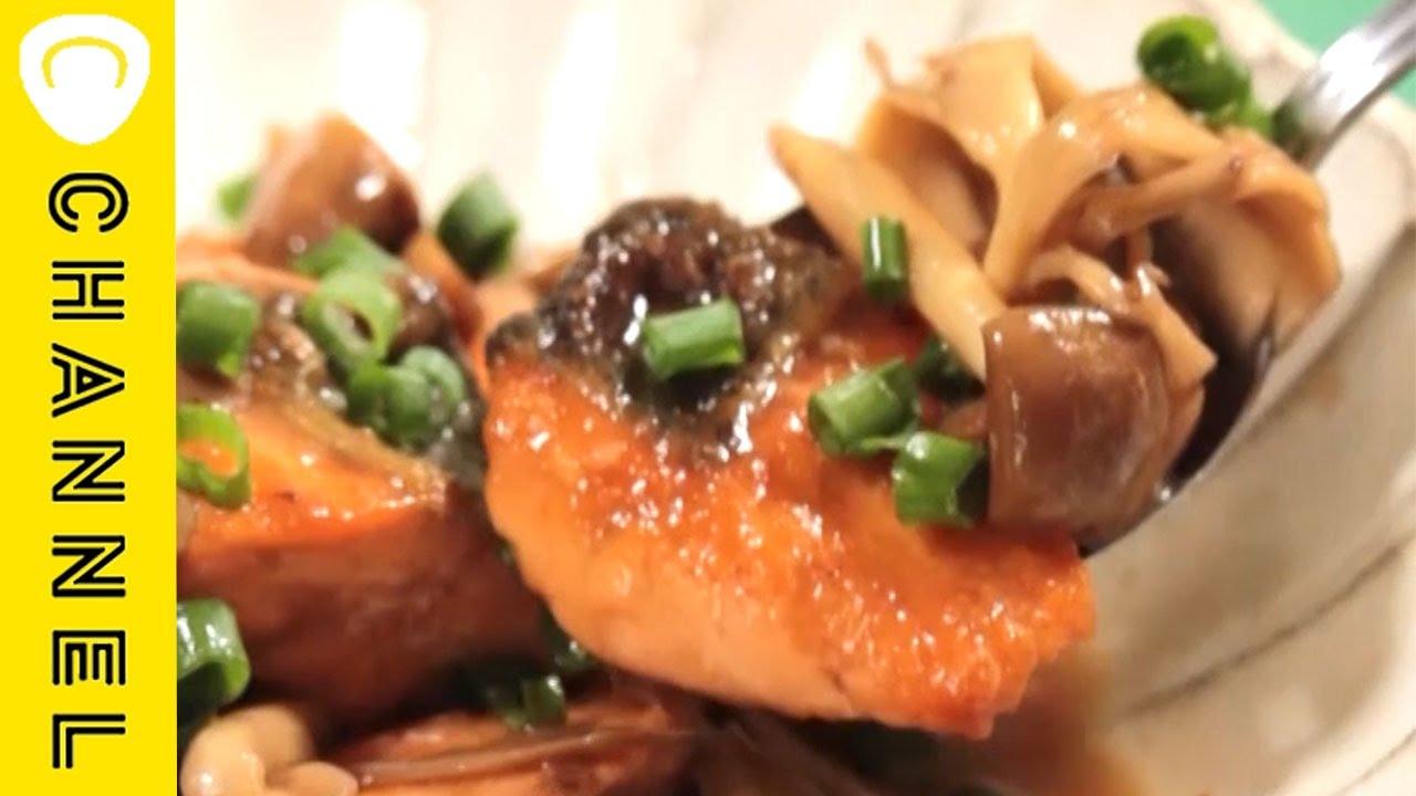 旬の秋鮭レシピ♡ガリバタサーモン|C CHANNELレシピ