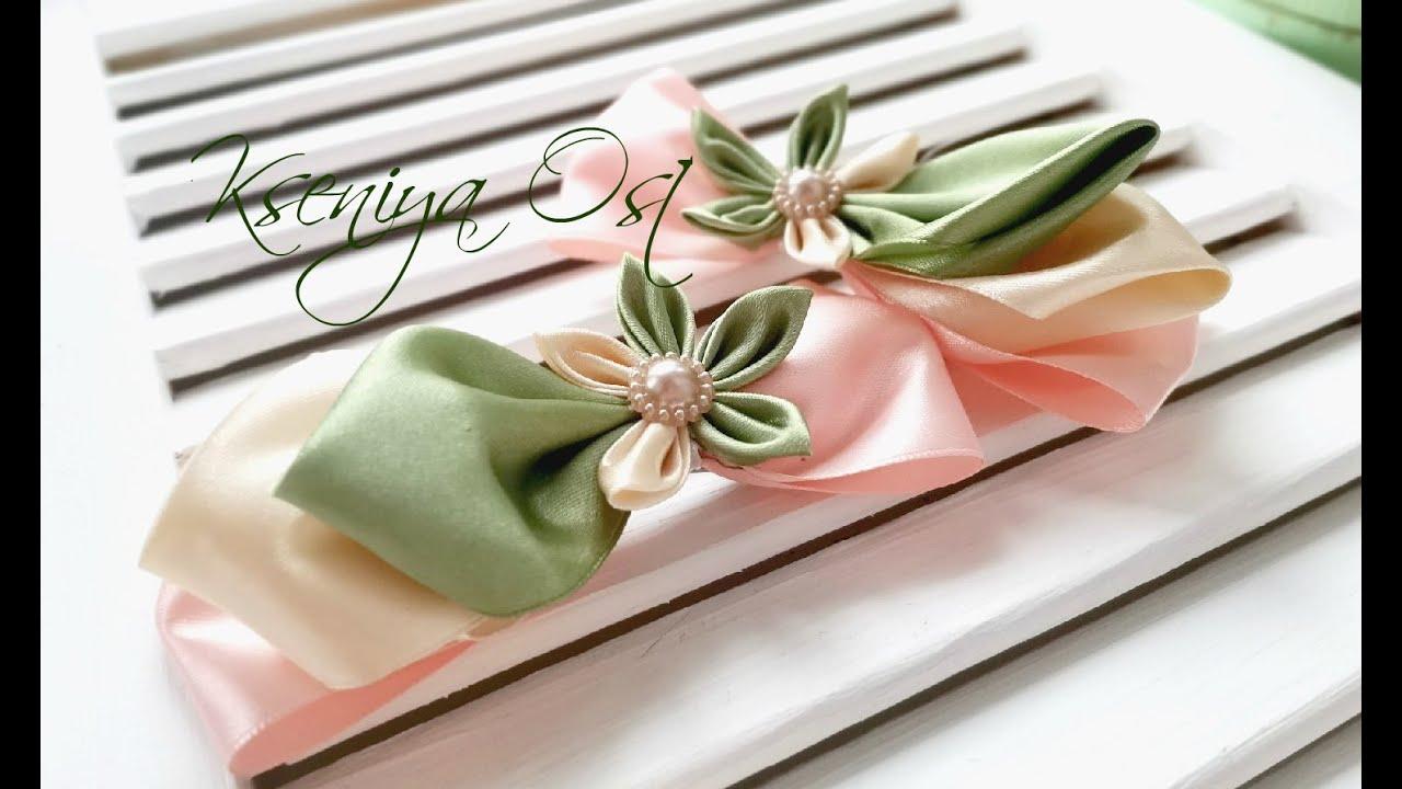 Бант из атласных лент с цветочком канзаши ( острый лепесток)