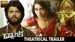Dwaraka Latest Telugu Movie 2016 | #Dwaraka Telugu Movie Theatrical Trailer | Vijay | Pooja Jhaveri
