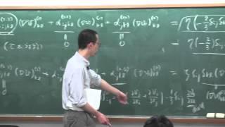 慶應大学 理工学部 講義 数理物理 第四回.
