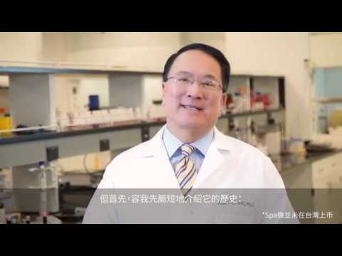 What Are Galvanic Currents By Dr Joe Chang