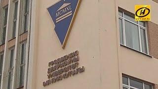 Гродненскому государственному университету исполнилось 75 лет