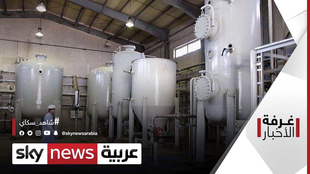 حادث منشأة نطنز.. تبادل اتهامات وتهديدات بين إيران وإسرائيل | #غرفة_الأخبار  - نشر قبل 7 ساعة