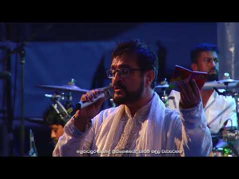 Kandula Live Recorded at Salgado Ground - Anuradhapura  18th November 2017
