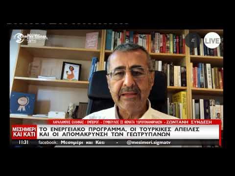 Έλληνας: Οι Τούρκοι δεν βρήκαν φυσικό αέριο – Θα πάνε σε αδειοδοτημένο