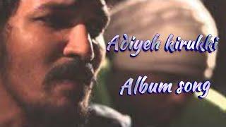 Adiyeh Kirukki Remix song