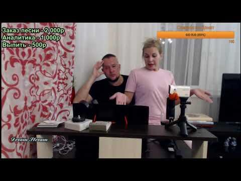 Дмитрий Шилов обращение к каналу Пограничник .Таня о казино и БуратинАХ