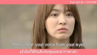 [Thai sub] Gummy - You are my Everything (Eng Ver.)