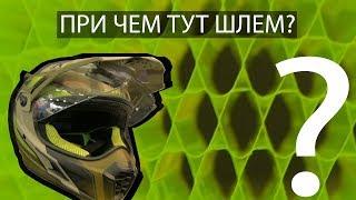 Зачем нужны зеленые соты? Технологии Klim #ТУРБУЛЕНТНОСТЬ №15