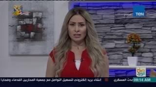 صباح الورد |  تغطية إخبارية سريعة اليوم 22 أبريل 2017