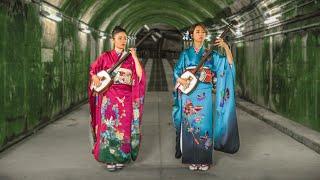 Shamisen Girls Ki&Ki in The Tunnels of Japan   JIFUBUKI