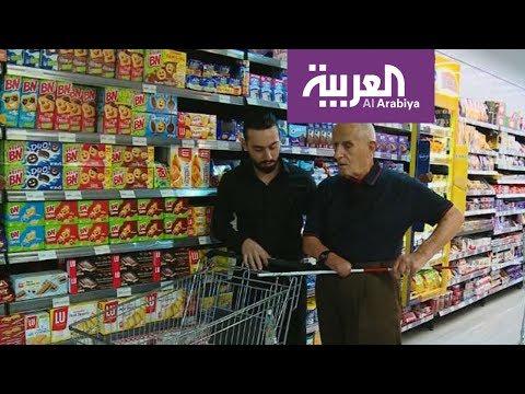 صباح العربية | سوبرماركت للمكفوفين في بيروت  - نشر قبل 16 ساعة