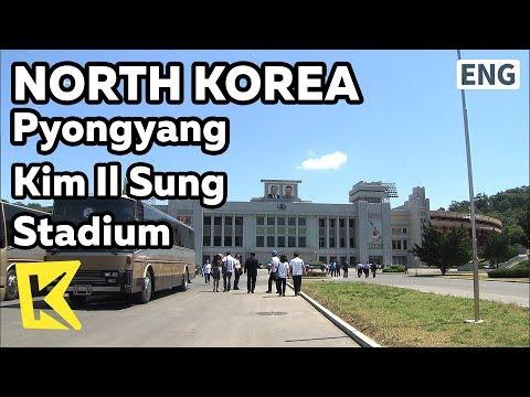 【K】North Korea Travel-Pyongyang[북한 여행-평양]김일성 경기장/Kim Il Sung Stadium/International youth Soccer