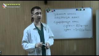 Ветеринария - Кормление кошек и собак готовыми кормами