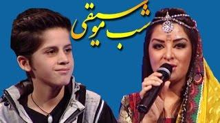 Music Night with Shekeb Osmani & Ghezaal    شب موسیقی با شکیب عثمانی و غزال
