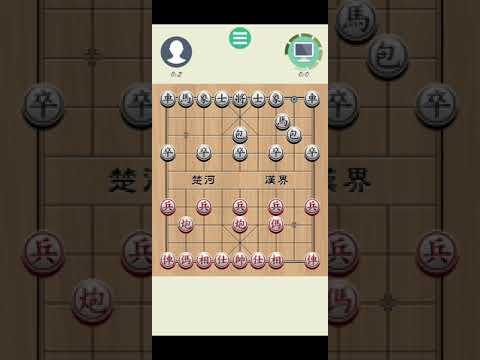 Chinese Chess - Xiangqi Master