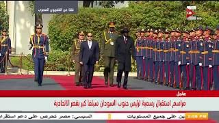 مراسم استقبال رسمية لرئيس جنوب السودان سيلفا كير بقصر الاتحادية