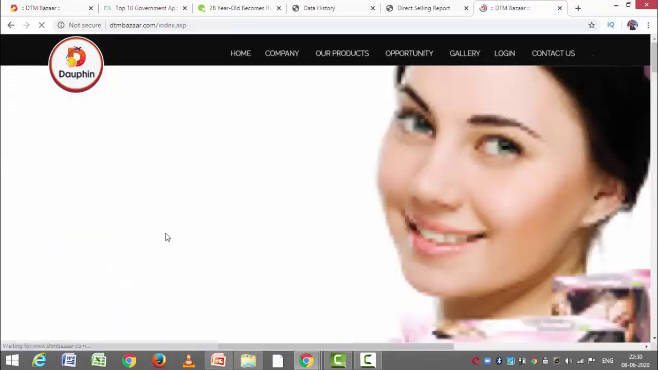 DTM कंपनी की जरुरी  सुचना II  Importent Information Regarding Pan ,Bank And Aadhar card Verification