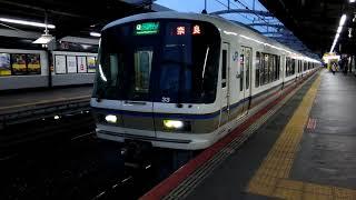221系NB805編成区間快速奈良行き 鶴橋駅発車