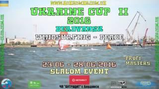 #UKRAINE CUP - II 2016 Бердянск слалом event(, 2016-05-31T12:51:12.000Z)