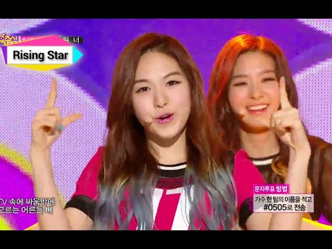 Red Velvet - Happiness, 레드벨벳 - 행복, Music Core 20140913