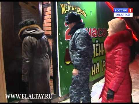 Полицейские и представители горадминистрации провели рейд по питейным заведениям Горно-Алтайска