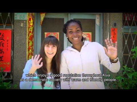 Taiwan Education Experience Program
