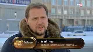 Бандеровцы против Высоцкого и Цоя (03.02.2018)