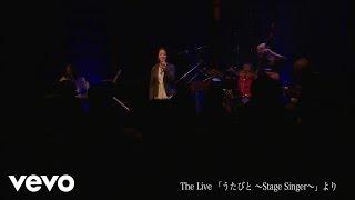 2015年4月29日発売シングル。作詞・作曲 レーモンド松屋。 映像は、2016年7月10日に東京渋谷「JZBrat Sound of Tokyo」で行われた、ライブ「うたびと~Stage ...